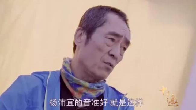 张艺谋回应林妙可假唱事件