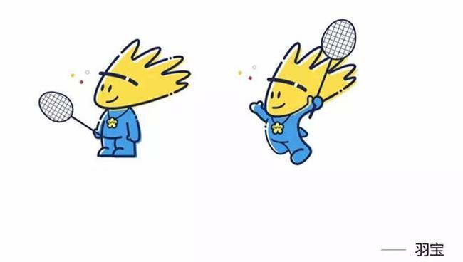 南京羽毛球世锦赛吉祥物