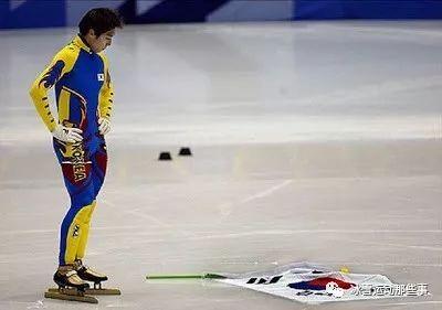 金东圣当时气得将国旗扔到了冰面上