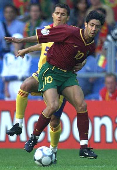 葡萄牙VS罗马尼亚 鲁伊科斯塔护球