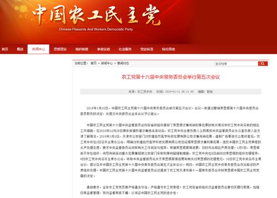 文/北京青年报记者 张蕊