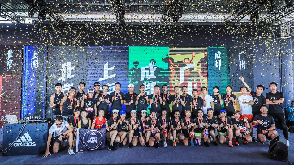 2018 aR精英赛北京、上海、成都、广州四城队伍