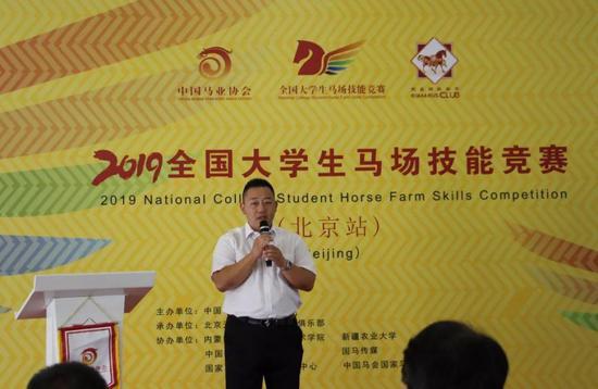 国家马属动物安全福利中心主任白煦介绍比赛规程