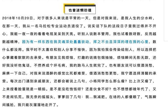 上海马拉松王者归来后 杨定宏再夺家乡比赛冠军!