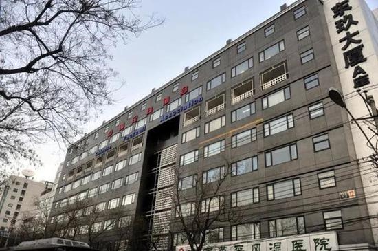 中国足协原办公地(东玖大厦)外景