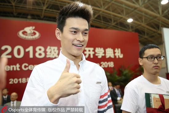 孙杨竖起大拇指。