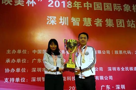 联赛三连冠达成六冠王 上海国际象棋队胜利凯旋