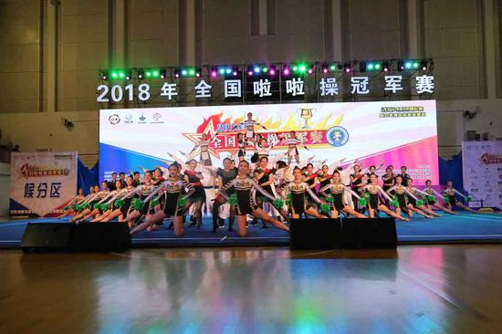 2018全国啦啦操冠军赛(青少组)再度绽放龙岗!