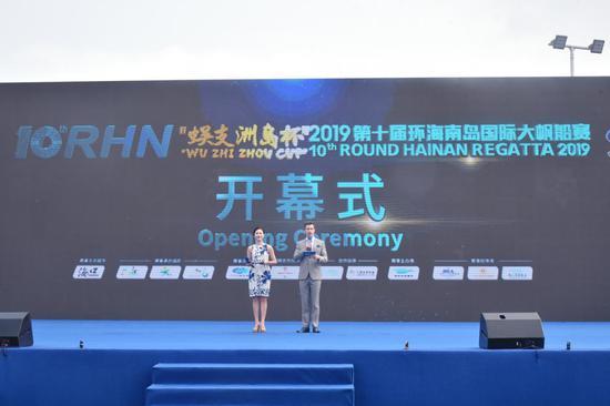 徐莉佳助阵 2019环海南岛国际大帆船赛落幕