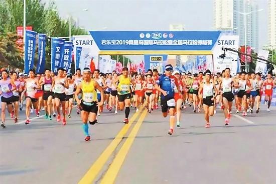 全国马拉松锦标赛 云南女将勇夺女子组集体冠军