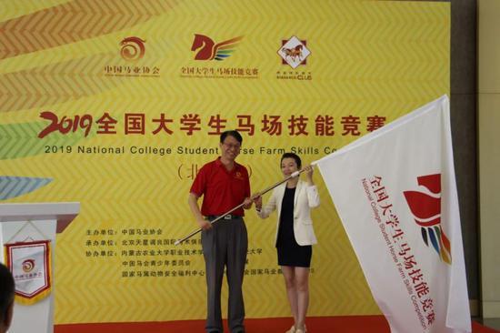 中国马会副会长姚新奎为天星调良国际马术俱乐部授旗