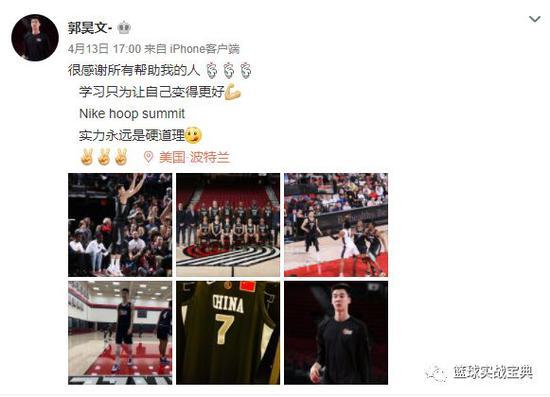智障教练!中国小将8分钟8分 刷新中国后卫纪录_NBA