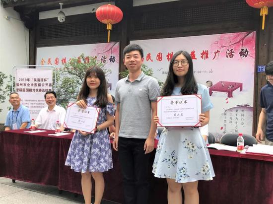 吴清源杯福州业余公开赛激燃 他们是福州十强