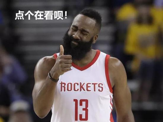 糟糕,火箭注定一轮游?哈登:老子专治各种不服 NBA新闻 第13张