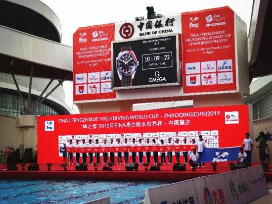 高台跳水世界杯首日 亨特与吉梅内斯先声夺人