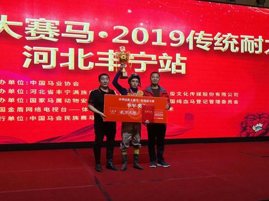 中华民族大跑马・2019传统耐力赛首站在河北丰宁谨慎开赛