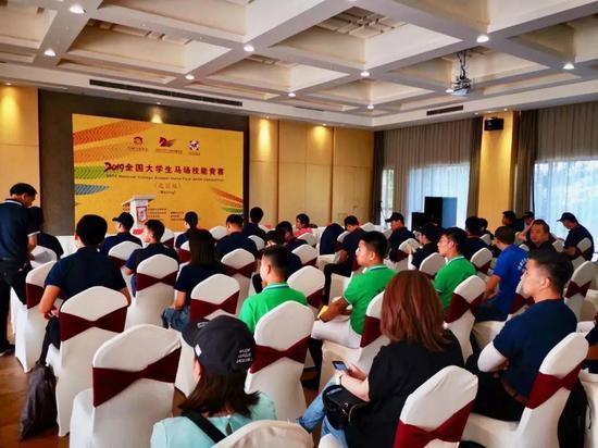 我国首个大学生马场宋承宪林志玲技能竞赛今日在京开赛