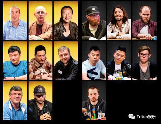 Triton Poker伦敦站 中国玩家臧书奴谈轩确认参赛