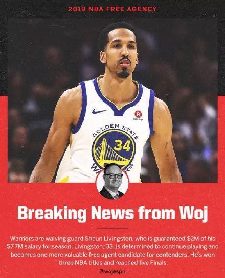 [浪]官宣!勇士裁掉3冠功勋!他们还准备签下这人 NBA新闻 第8张
