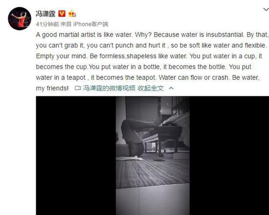 冯潇霆晒深夜加练视频 引用李小龙名言激励国足