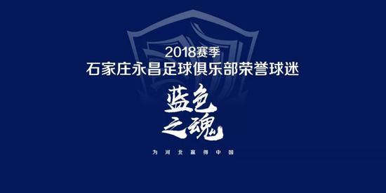 永昌举办大型答谢晚宴:一定要重塑2014