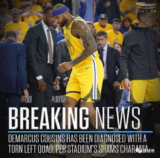 考辛斯重伤!勇士总冠军?那可说不准了…… NBA新闻 第2张