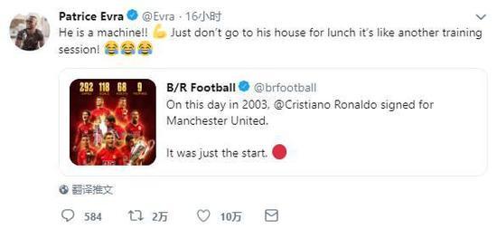 埃弗拉转发历史今日C罗签约曼联:别去他家吃饭
