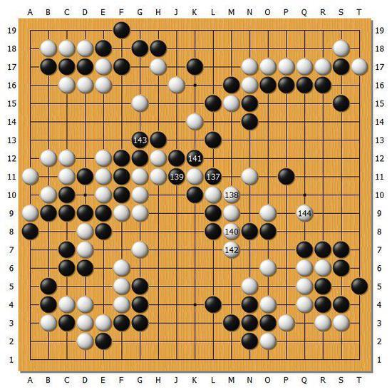 图9(137-144)
