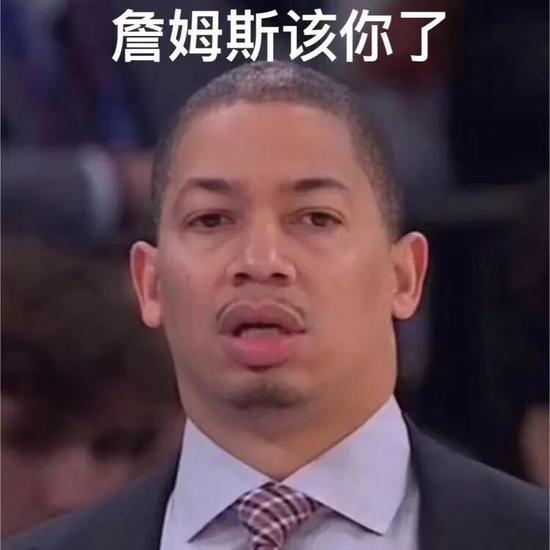泰伦卢居然落后了!有句MMP不知当讲不当讲 NBA新闻 第3张