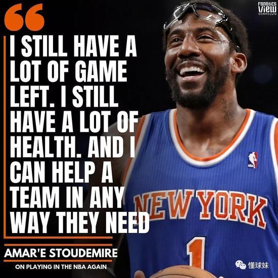 即将重返NBA!37岁还能让15队哄抢,牛逼啊