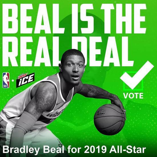 当家球星才给3000万?他是NBA最没牌面的全明星