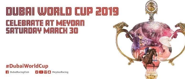 """""""迪拜赛马世界杯""""(Dubai World Cup)"""