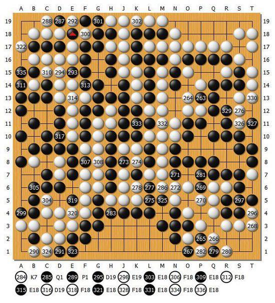图17(263-336)