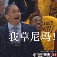 泰伦卢居然落后了!有句MMP不知当讲不当讲 NBA新闻 第1张