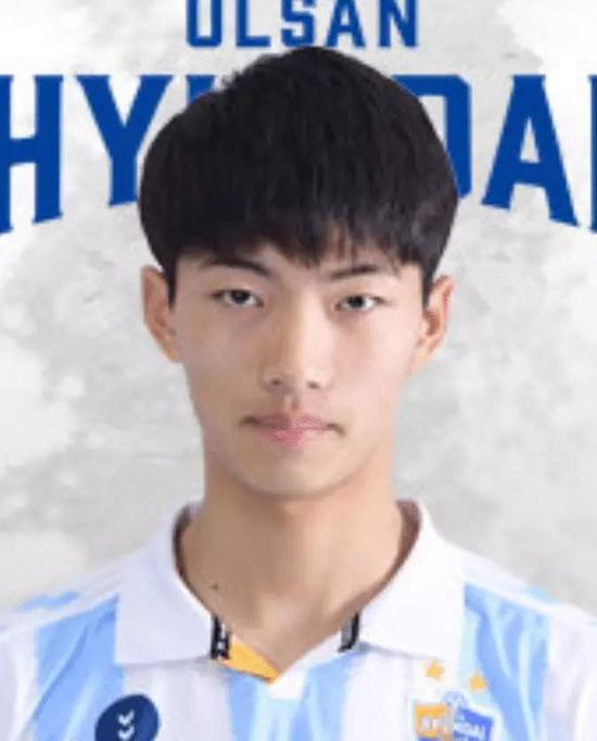 韩国脚踩熊猫杯球员留洋德甲 承诺的处罚不了了