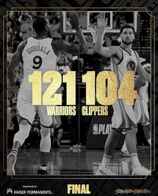 绝杀驱逐连续爆冷破纪录!季后赛第一天太炸了 NBA新闻 第15张