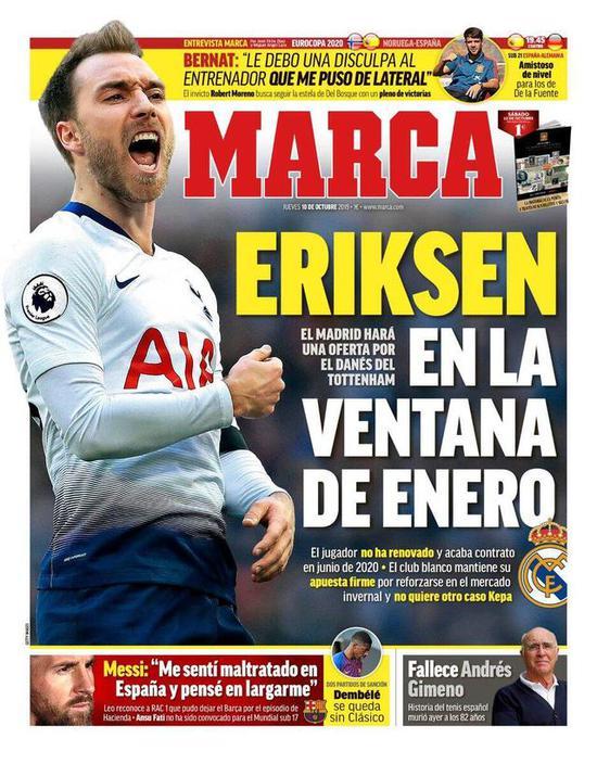 西媒头版:皇马准备明年1月签下埃里克森