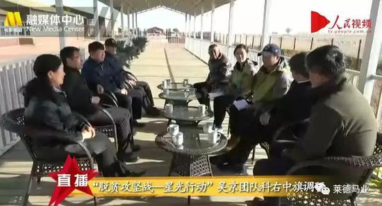 """吴京亮相央视电影频道""""脱贫攻坚战"""
