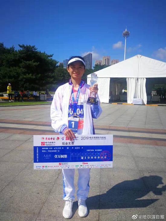 大胆人体艺术阴道写真囹�a_姬玉良:第二次参加哈尔滨马拉松 红肠真的很好吃