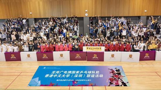 国乒走进香港中文大学 丁宁林高远与学校师生过招