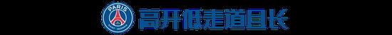 """客观而言,王霜的表现,也远没有到达国内吹捧的""""技术扶贫""""的地步。"""