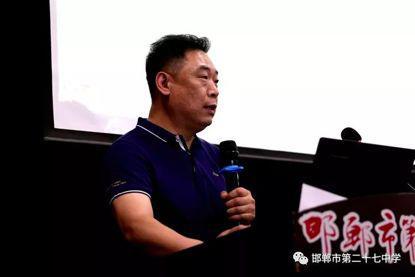 桥牌城市推广走进邯郸 为100教师开展零基础培训