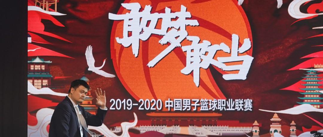 人民日报系列报道:聚中秋晚会2018焦CBA等本土赛事如何成长