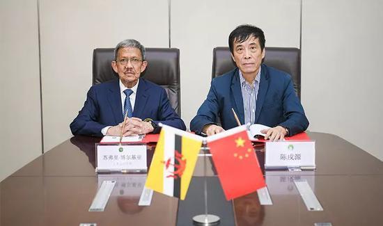 中国足协与文莱足协在京签署合作备忘录