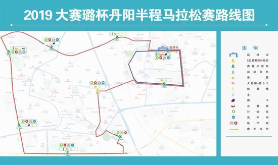 秒速时时彩定了!2019丹阳半程马拉松12月1日开跑!