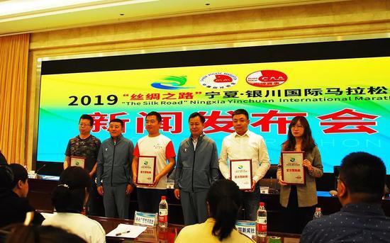 银川马拉松召开赛前新闻发布会 完赛奖牌参赛T出炉