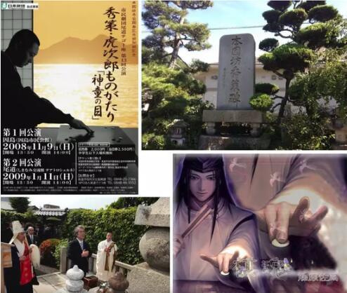 日本围棋文化
