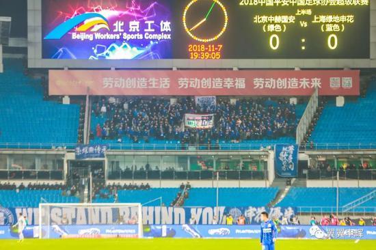 申花远征军跟随球队南北征战