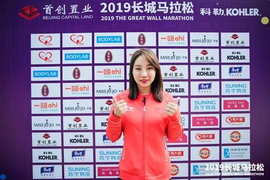 体操世界冠军毕文静