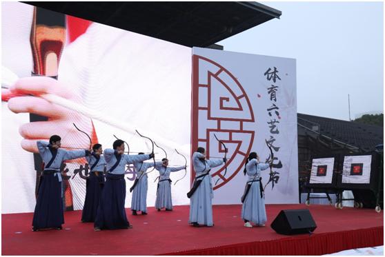 """体育六艺文化节""""现场射箭展示活动"""